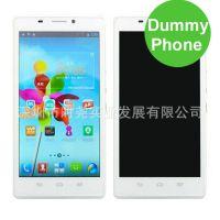 中兴 Q705U 原厂原装手机模型 1:1尺寸手感模型机 手机模具 批发
