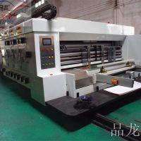 纸包装机械纸箱纸盒机械设备,前缘送纸四色印刷开槽模切机