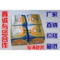 厂家低价定制各种包装纸盒彩盒印刷定做化妆品盒电子产品盒子