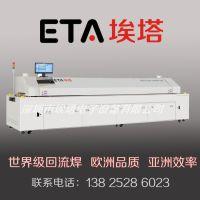 ETA光伏逆变器焊接专用回流焊设备,埃塔八温区smt回流焊S8