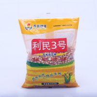 长期低价批发供应玉米种子 利民3号 优质早熟高产玉米种 4400粒