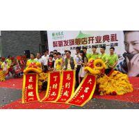 上海开业庆典策划公司,庆典礼仪布置公司