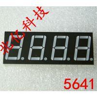 河北0.56寸动态数码管厂家SMA5643BHRS