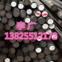 韶钢20cr精扎圆钢3CR13不锈铁4CR13黑皮S136中厚钢板
