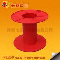 江苏abs线轴供应商、电源线轴厂家、PC260轻质线盘报价