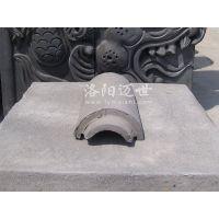 供应筒瓦- ——洛阳迈世陶瓷