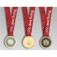 河南奥运会奖牌优惠奖牌优秀镀金奖牌