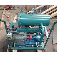 ZYF轻便型滤油机、过滤机、加油机