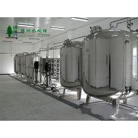 生物制药纯化水设备【东莞绿洲厂家直销】