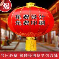 大红灯笼户外铁口绸缎防雨春节日结婚庆圆装饰广告灯笼定制做批发