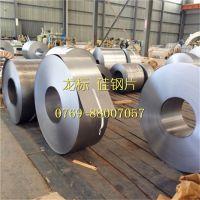 供应宝钢硅钢片 矽钢片B35A360 无取向硅钢片现货