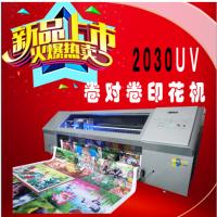 地毯印花机 理光uv卷材打印机 万能数码直喷印花机 创业设备