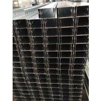金属线槽生产厂家 湛江线槽生产厂家 联标