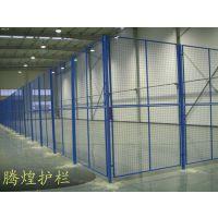 厂家直销仓库护栏 车间护栏 隔离栅价位低质量好