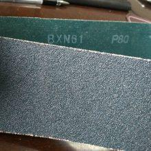 煅烧水磨砂带 嵩山BXN61 砂布砂带厂家 定做砂带