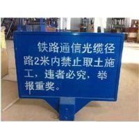 燃气FRP玻璃钢警示牌批发
