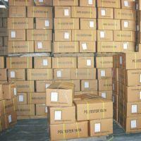 德国润滑剂进口到河北,香港进口润滑剂快递到河北