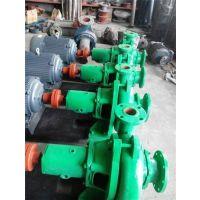 三联泵业(在线咨询)、平凉泥浆泵、nl10016泥浆泵支架