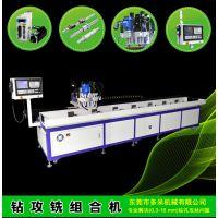 多米厂家供应 高精度多头钻销动力头 数控龙门高速钻孔机 进口配件批量生产钻床