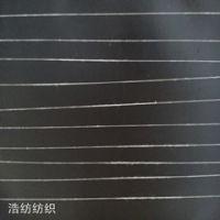 纯棉竹节纱10支60支织物独特8RCMV