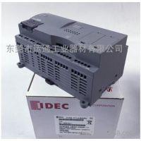 2016全新正品FT1A-B40RC 和泉IDEC PLC可编程控制器 现货