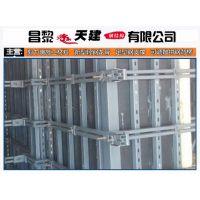 剪力墙模板加固框架天建实业供应山东地区供应