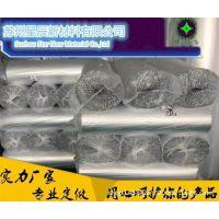 杭州地区直销 双面铝箔气泡隔热材 阻燃气泡 防火气囊 长输热网专用