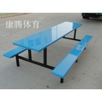 东莞玻璃钢连体条凳餐桌椅热销 4.6.8.10人位食堂餐桌可选 更多款式供选择康腾体育