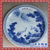 厂家定制陶瓷大瓷盘 80cm 1m 1.2m 大小可定做 景德镇陶瓷