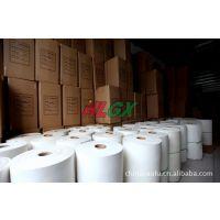 济南火龙厂家直销1260高纯陶瓷纤维纸;硅酸铝纸
