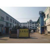 上海大禾展览器材有限公司