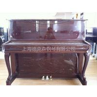 供应德国德克森钢琴 UP-122 红木色亮光 厂家批发 8800 高档实惠