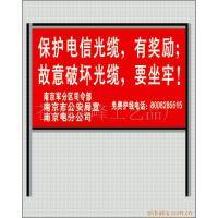 供应搪瓷牌、线路标牌、电力警示牌、沿线警告牌