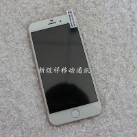 2015智能S510经典plus外观超薄机身手机批发