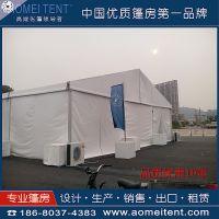【特价新品推荐】全铝合金欧式篷房 篷布颜色多样 免费上门安装