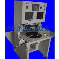 COG/COF邦定机回流焊接机热压机 PX100PR-BV,认准平显厂家