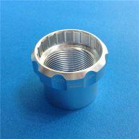 手电筒配件CNC件专业加工