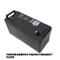 松下蓄电池12V7AH价格报价