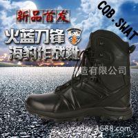 工厂直销 CQB.SWAT超轻作战靴 海豹作战靴 军靴战斗靴 作训靴