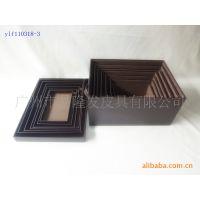 杂物箱/杂物盒/置物盒/置物箱
