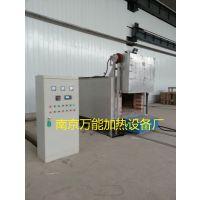 南京供应台车炉 高温可调加热设备025-85718411