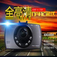 供应行业清行车记录仪1080P