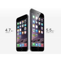 南宁手机分期,苹果、三星 0首付0利息