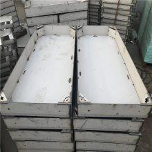 金华市生产不锈钢井盖厂家 金华不锈钢轻型井盖Q235B 新云