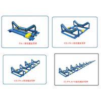 供应浮衡ICS-FH系列电子皮带秤,皮带秤,计量秤