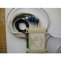 滤油机配件TRH-S红外线泡沫传感器
