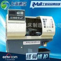 厂家现货销售CJK0640上海自动车床光机