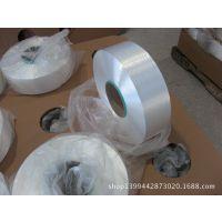 供应高品质涤纶高强丝