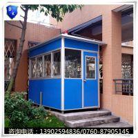 深圳移动警卫亭 平顶警卫亭 街道办事处厂家免费设计制作玻璃钢岗亭