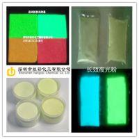 航彩长效夜光粉HC3绿色夜光染料涂料